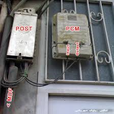 pcm چیست